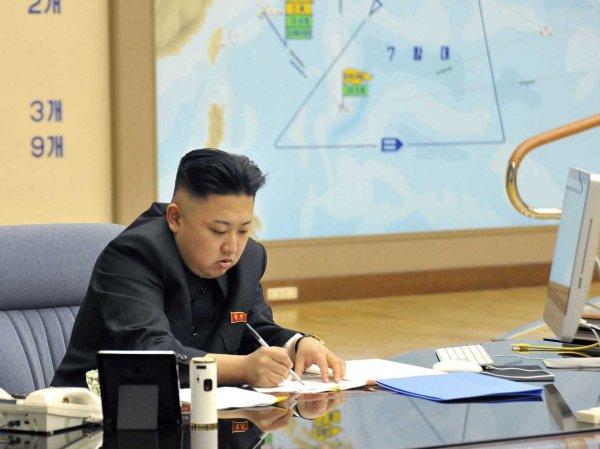 Kim Jong Un y su plan de ataque