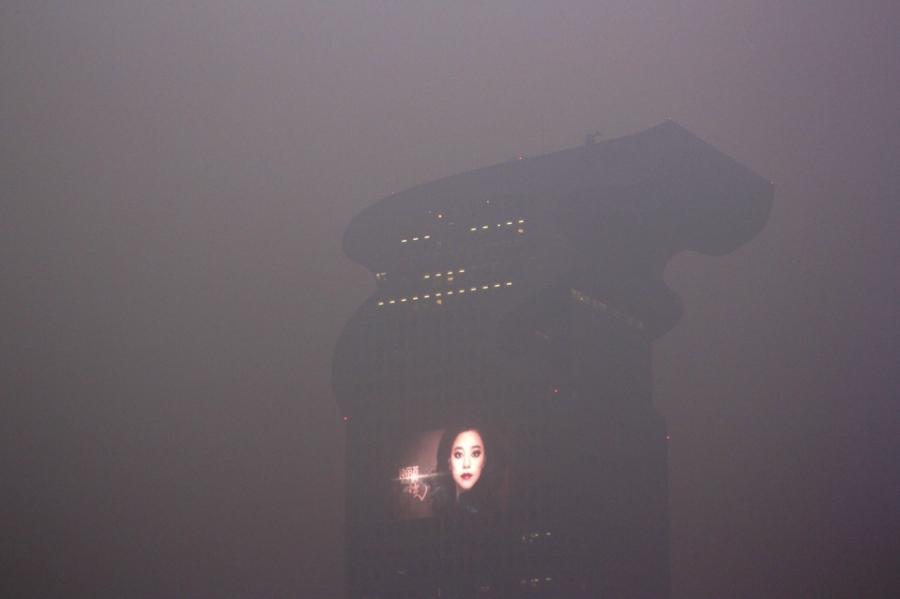 Peking el pasado 13 de enero.