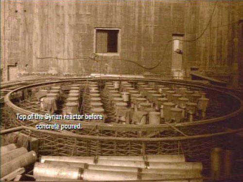 Reactor sirio