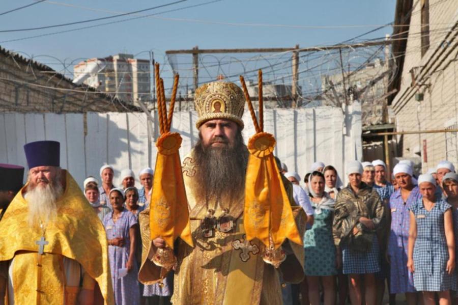"""El arzobispo de Novgorod y Arzamas en la """"Colonia Correcional nº2"""""""