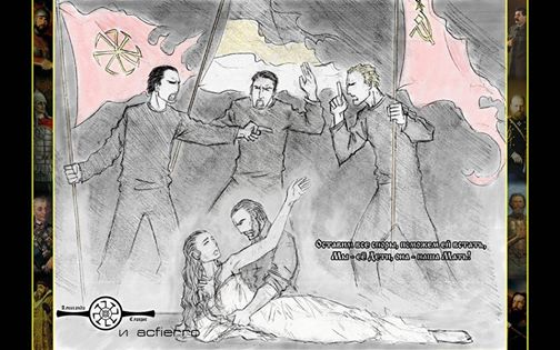 """Viñeta que llama a la superación de las diferencias entre nostálgicos de la URSS y ultraderechistas para luchas por """"Nueva Rusia"""""""