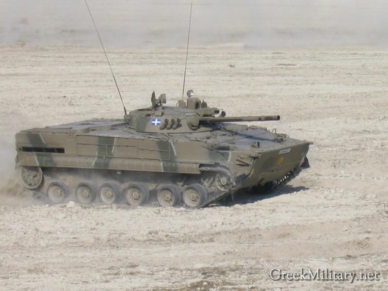 BMP-3 de la Guardia Nacional Chipriota