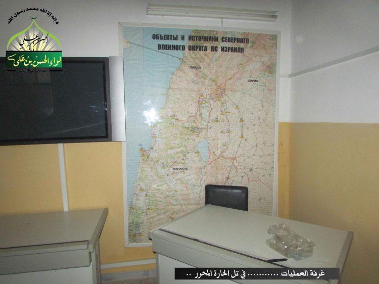 Estación SIGINT rusa en Siria
