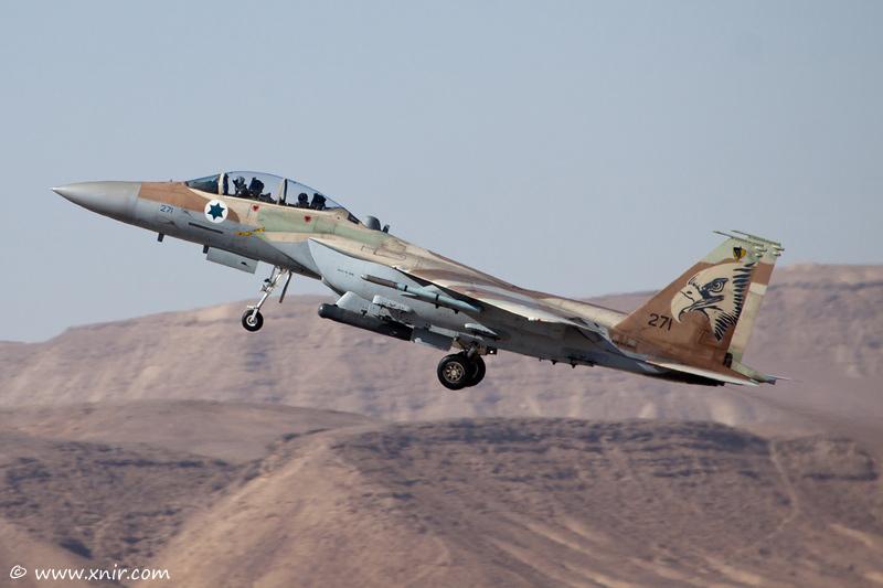 F-15I Ra'am