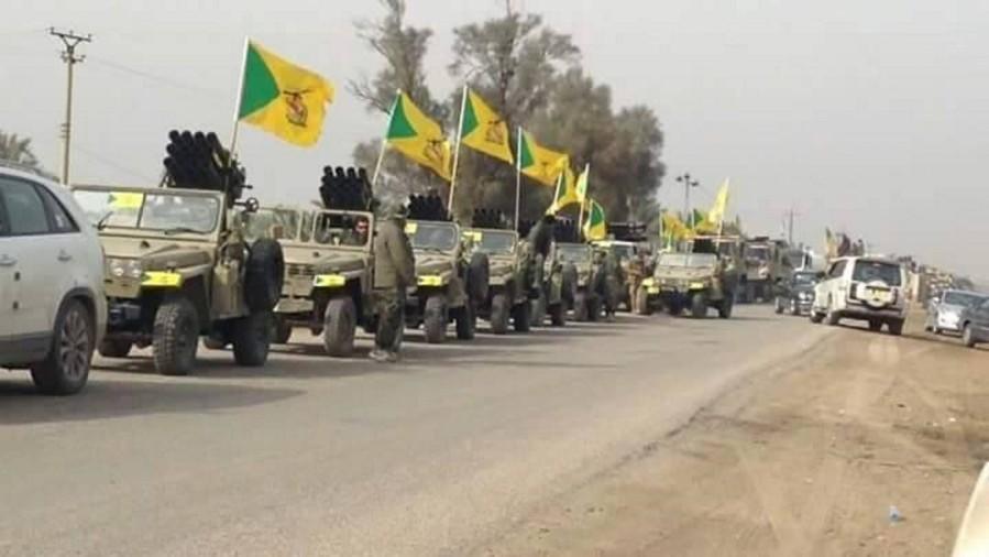 Kata'ib_Hezbollah_in_Iraq