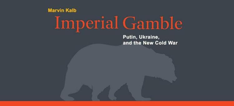 imperial_gamble_banner2_990x450