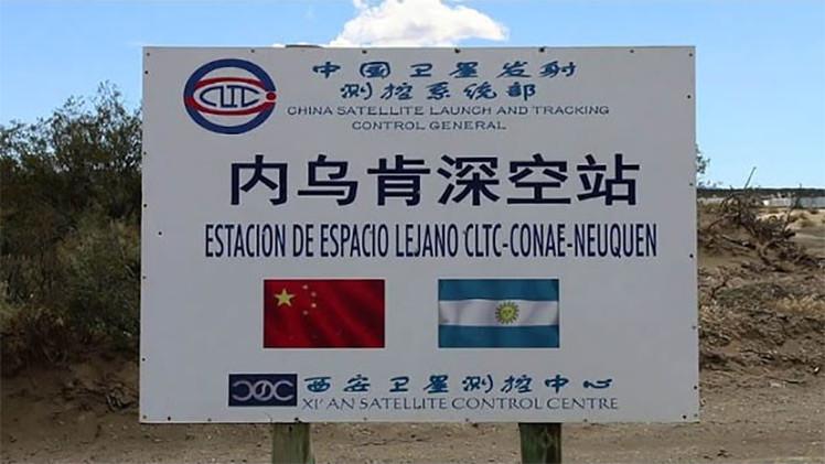 Base de seguimiento espacial china en Argentina. Foto vía DiarioHuarpe.com