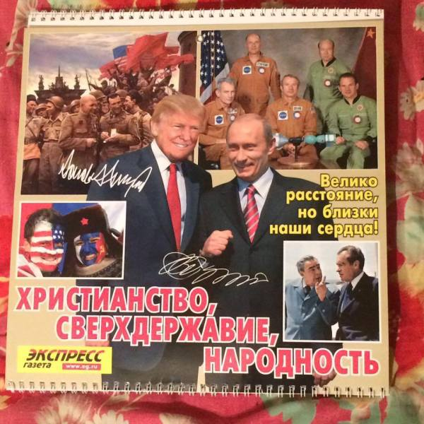 Calendario ruso celebrando la amistad ruso-estadounidense.